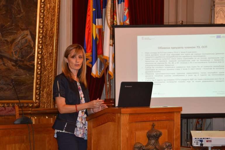 Експерти за област државне помоћи су одржали презентације запосленима у Градској управи