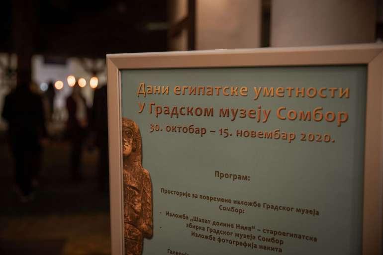 """""""Дани египатске уметности"""" од 30.10. до 15.11. у Градском музеју"""