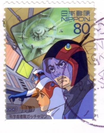 un timbre manga