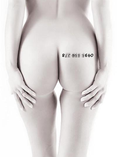 fesse-tatouage-2