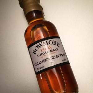 bowmore stillmens selection sample
