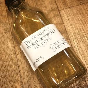 Glenturret Peated Drummond Sample
