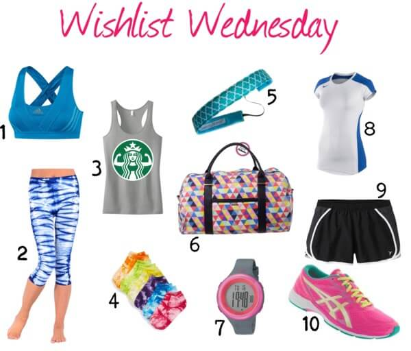 Wishlist Wednesday: Workout Wear
