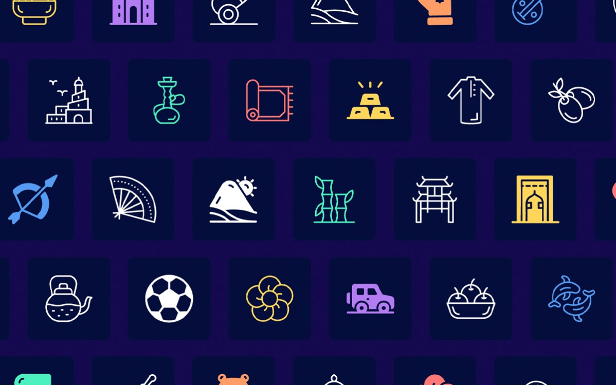 1600+ Culture And Communities Vector Icons