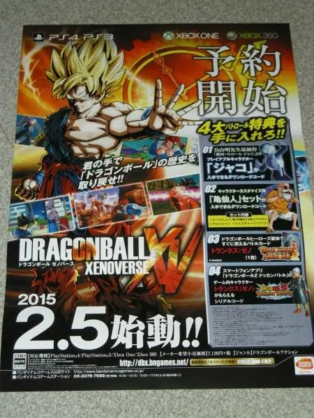 Dragon Ball Xenoverse Jump Festa