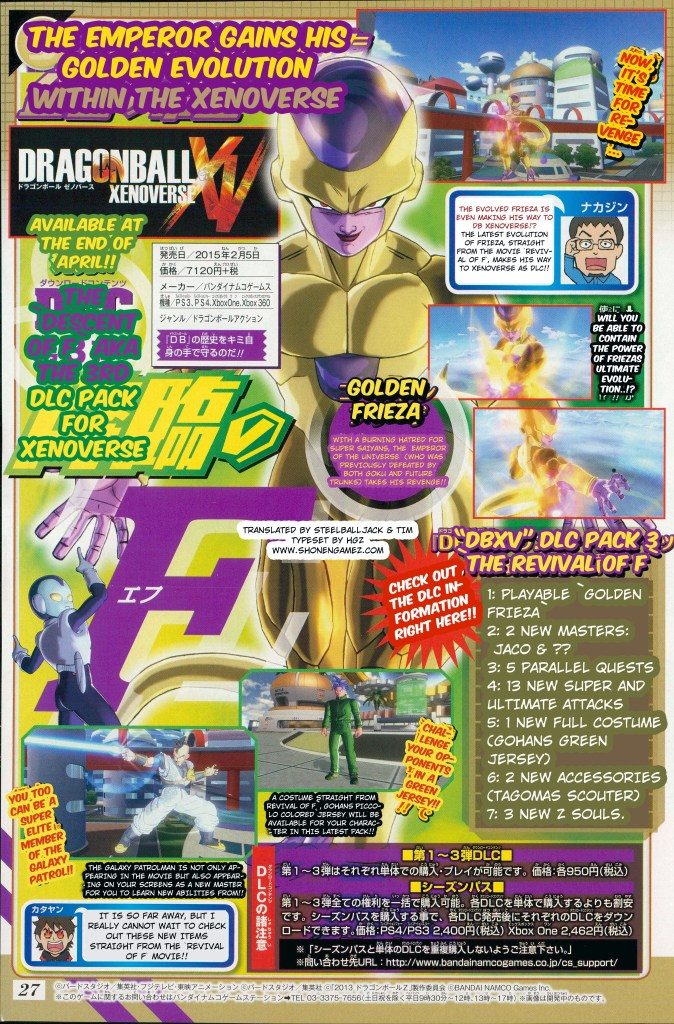 Dragon Ball Xenoverse DLC Pack 3