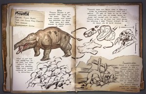 Ark_Survival_Evolved_Artwork_26.re