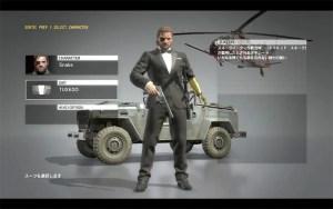 Metal_Gear_Solid_V_Phantom_Pain_DLC_1_MG3_5