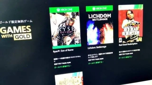 GamesWithGoldJuniofiltracion