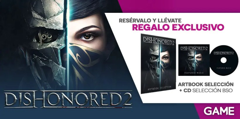 dishonored2_regalosexcgame