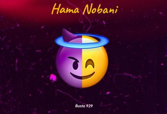 Busta 929 - Hamba Nobani (feat. Reece Madlisa, Zuma, Mr JazziQ & Boohle)