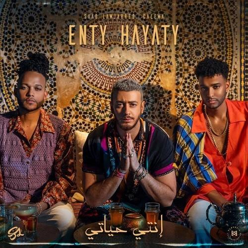 Saad Lamjarred & Calema - Enty Hayaty