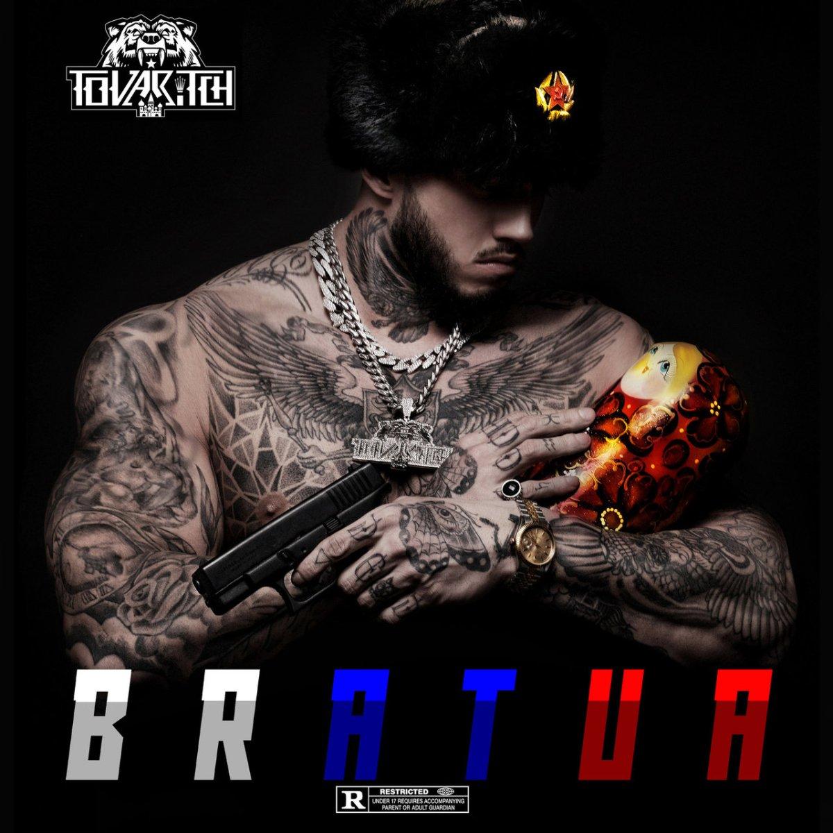 Tovaritch - Bratva (Cover)