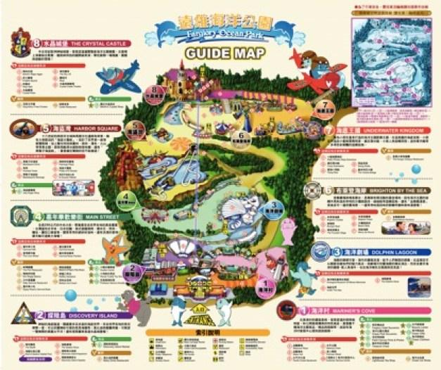 花蓮一日遊,海洋公園地圖