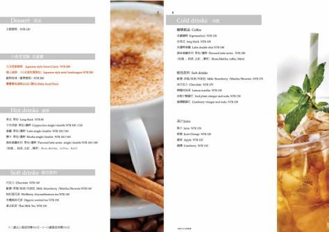 汐止親子餐廳-汐止親子館-菜單2