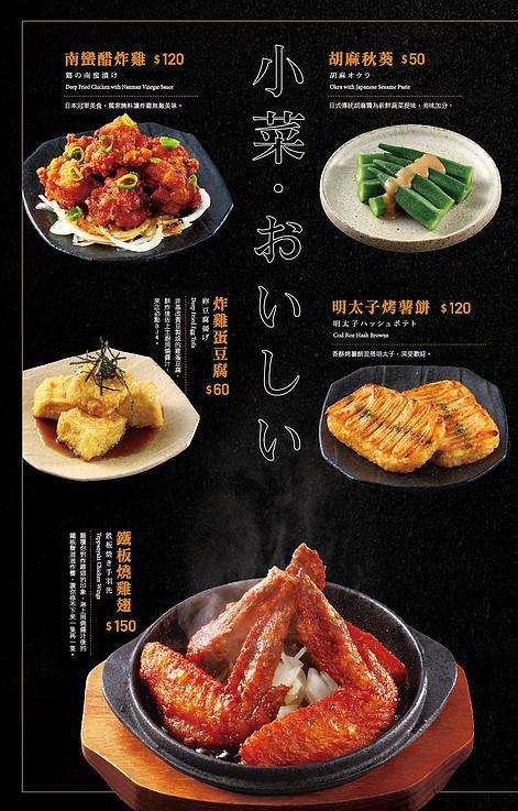 松高路美食-松高路餐廳19