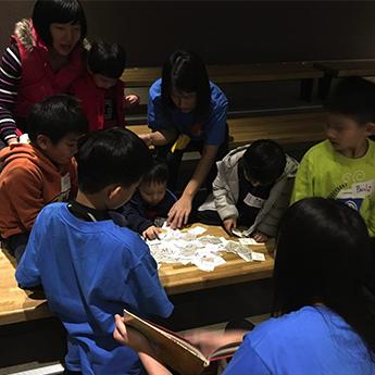 汐止活動 - 英文說故事活動