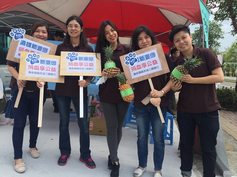 企業贊助捐血-5/25民眾前往台南據點捐血