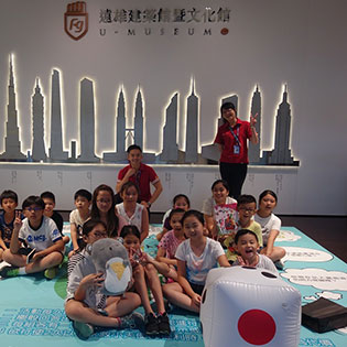 汐止活動期望帶給各年齡層觀眾不一樣的博物館參觀體驗。