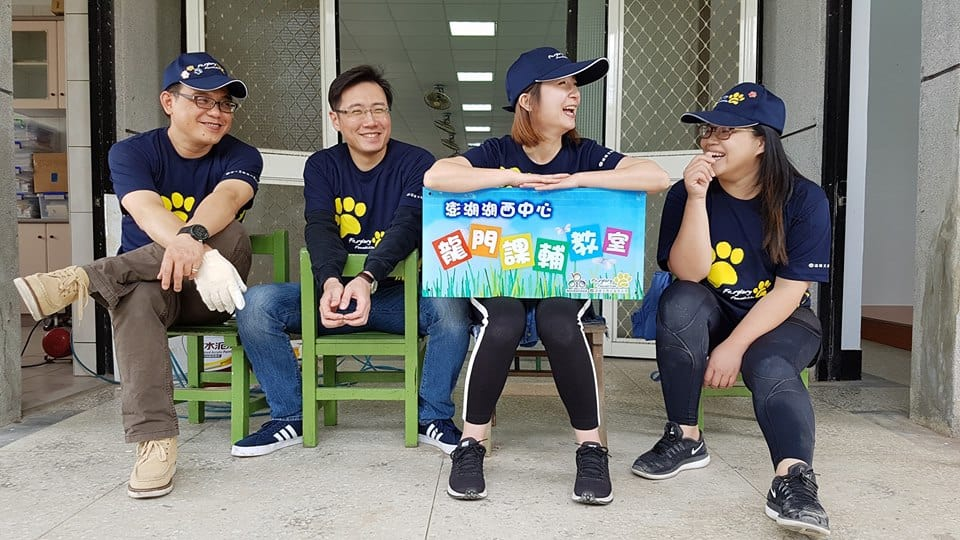 遠雄集團 遠雄企業團-澎湖公益修繕活動