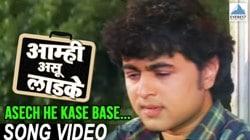 Asech-He-Kase-Base