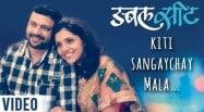 Kiti-Sangayachay-Mala