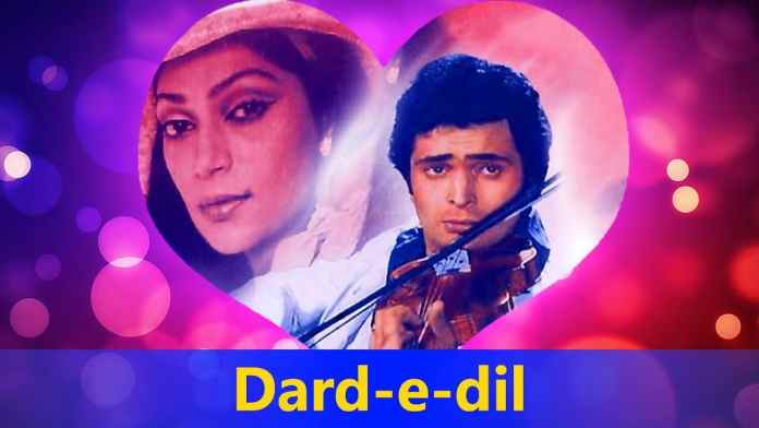 Dard-E-Dil