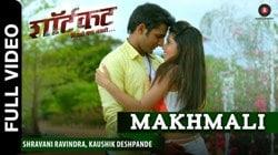 Makhmali