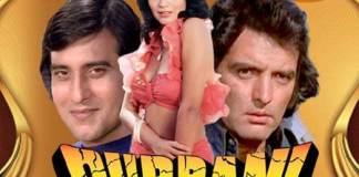 qurbani-1980