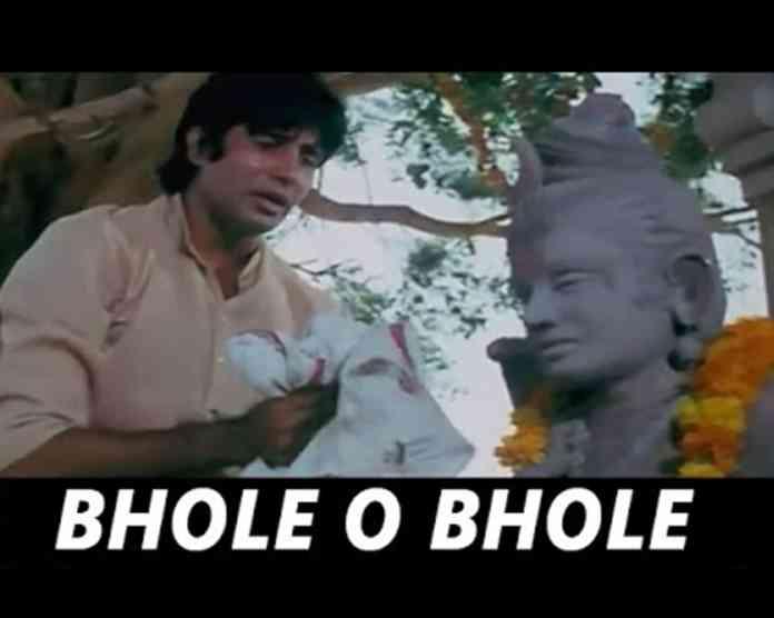 Bhole o bhole