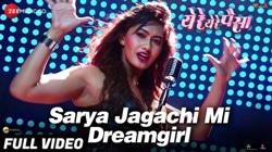 Sarya-Jagachi-Mi-DreamGirl