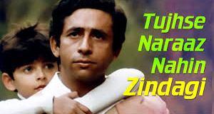 Tujhse Naraaz Nahin Zindagi