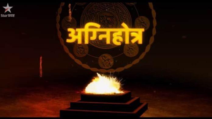 Agnihotra 2