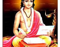 Aarti-Nyanrajachi