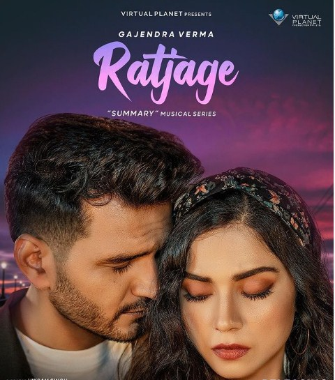 Ratjage