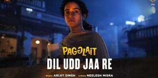 Dil Udd Jaa Re Lyrics