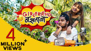 Girlfriend Nastana Lyrics