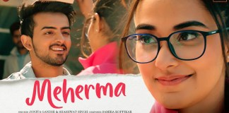 Meherma