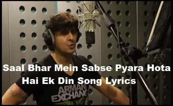 Photo of Saal Bhar Mein Sabse Pyara Hota Hai Ek Din Lyrics