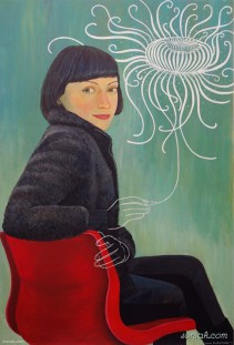 Andrea Innocent portrait