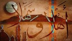 [Code:Digi014] [Size:(910x520mm)] [Artist:Shaheen-Soni] [Title:Welcome-to-Cape-Town] [Price:R1800]