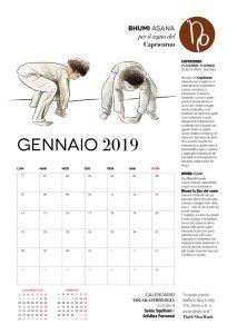 Calendario Zodiacale.Capricorno E Bhumi Asana Zodiaco E Asana Sonia Squilloni