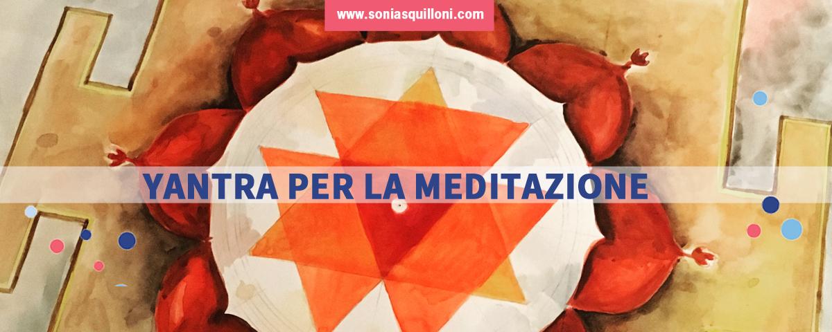 Yantra o diagrammi magici per la meditazione: cosa sono e a cosa servono