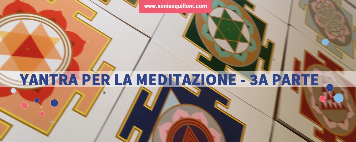 Yantra per la meditazione: quale scegliere?