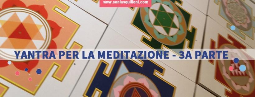 yantra per la meditazione