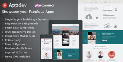 Appdev Mobile App Showcase WordPress