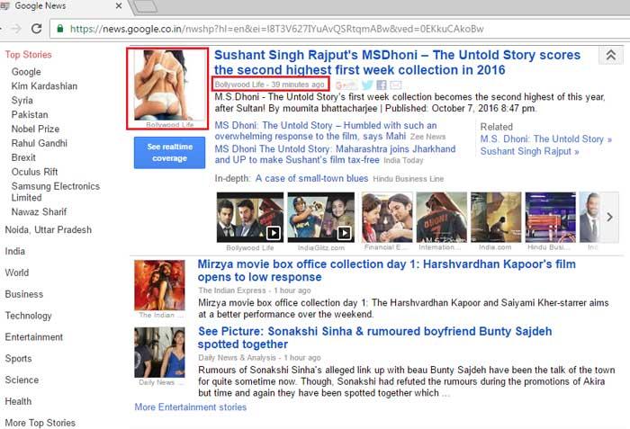google news spam