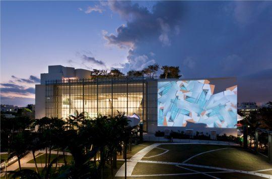 1. New World Center Exterior