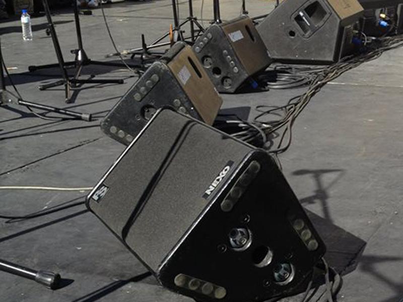 Sonora - Alquiler de equipos de sonido