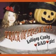 Tommy heavenly6 - Lollipop Candy♥BAD♥girl (Normal Edition)